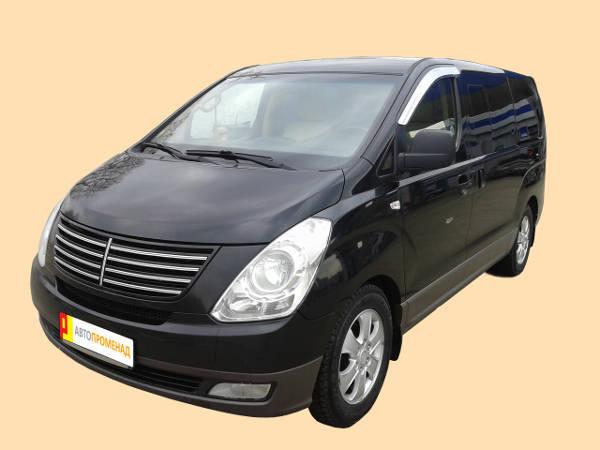 аренда минивэна hyundai starex без водителя